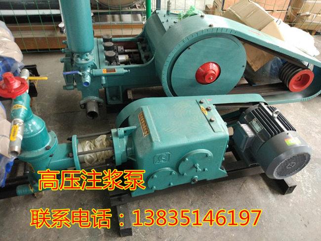 高压注浆泵 11.jpg