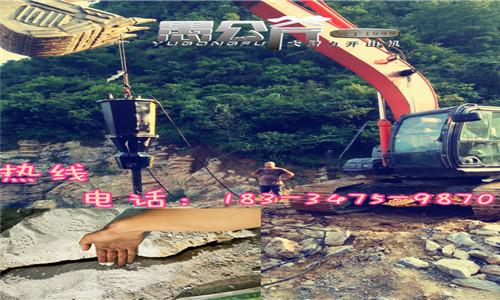 岩石劈裂机_【矿山开采破石头机器矿山开采岩石劈裂机】-黄页88网