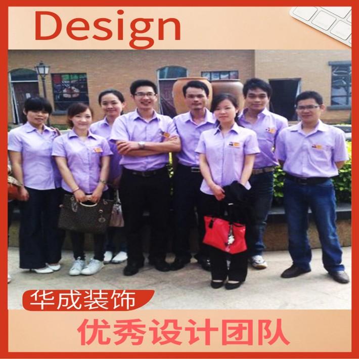 设计团队58.jpg