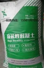 氯丁膠乳快硬水泥防水防腐砂漿圖片