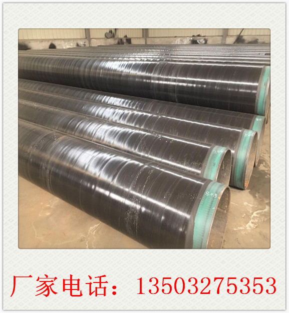 3PE防腐钢管使用寿命