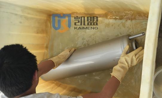 凯盟不锈钢空气热水器教程之酸洗与钝化内胆篆香实例图片