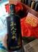 私人訂制醬香型白酒茅臺鎮醬香型散酒53度6瓶一件