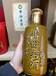 年份老酒陳釀53度醬香型白酒