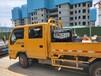 西安雅馬哈8kw發電機EF10500E日本原裝進口
