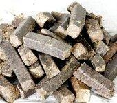 测量木材着火点仪器—固体燃料燃点测定仪
