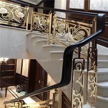 東莞歐式家裝鋁合金欄桿室內雕花扶手廠家圖片