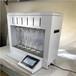 西寧土壤脂肪測定儀CY-SXT-04D多聯干式索式提取器