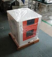 上海高通量食品微波消解仪CYWB-6高温高压微波消解炉图片
