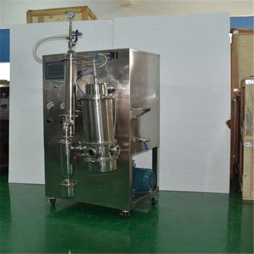 合肥中药水溶液雾化仪CY-6000Y低温喷雾造粒机