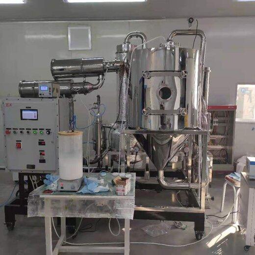 徐州氮氣循環噴霧干燥機CY-5000YT水溶液霧化造粒儀