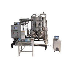 石家莊氮氣循環噴霧干燥機CY-5000YT水溶液霧化干燥器圖片