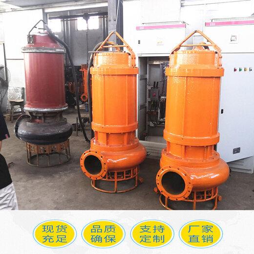 大型鉸刀泥沙泵、大功率潛水抽沙泵、大口徑吸沙泵