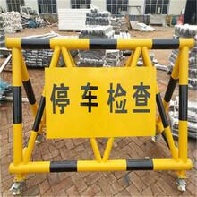 防冲撞拒马护栏四川生产厂家可移动路障拒马单位门口带刺防护栏图片