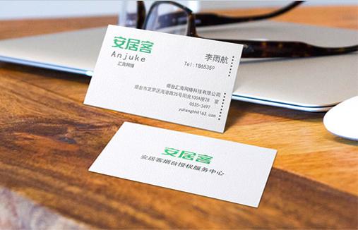 【名片设计】精品名片设计印刷,莱妮纸,白卡纸,刚古纸,珠光纸,雅柔纸.