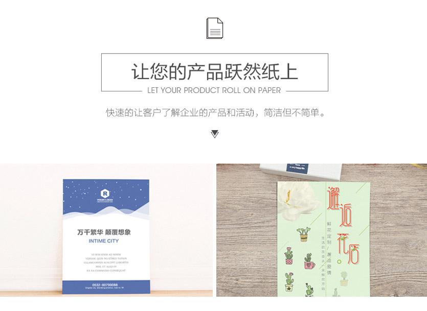 【合版单页设计】昆山中鼎广告公司,合版单页设计印刷,双面彩印,工艺自选,优质纸张.