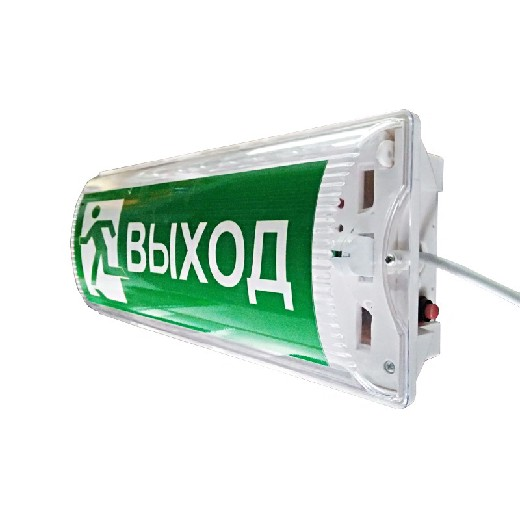 防水壁灯LED应急灯安全出口消防标志灯明装或嵌入5W8W认证多
