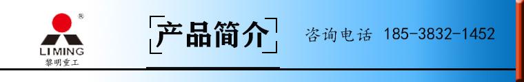 产品简介.jpg