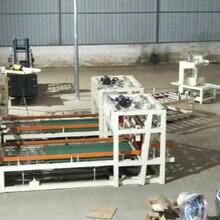 聚合勻質板設備模箱壓制水泥基勻質板生產設備圖片