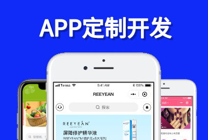 app開發2.jpg