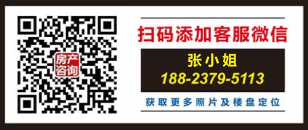 微信图片_20200725105152.jpg
