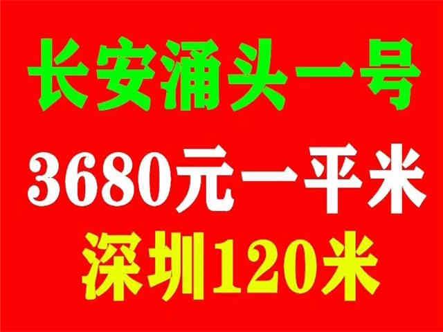 QQ图片20200802100942.jpg
