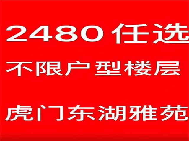 QQ图片20200822153557.jpg
