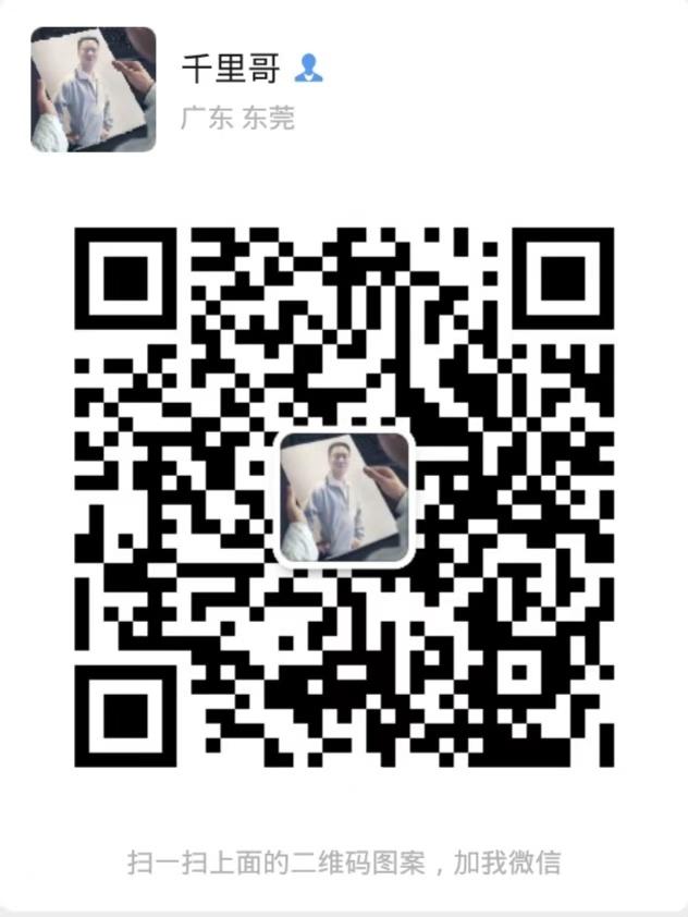 微信圖片_24.jpg