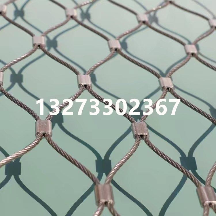 幼儿园防高空坠物网底层防高空坠物网防抛物网安全防护网钢丝绳网