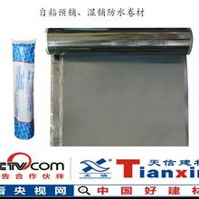 文成县自粘聚合物改性沥青防水卷材厂家直销图片