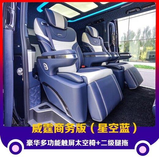 深圳奔馳威霆商務內飾升級素雅的設計,豪華的桃木鑲嵌