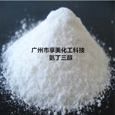 氨丁三醇.png
