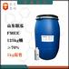 FMEE山東聯泓脂肪酸甲酯乙氧基化物除油除蠟