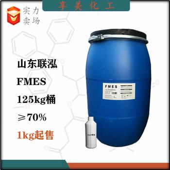 FMES山東聯泓脂肪酸甲酯乙氧基化物磺酸鹽