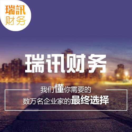 广州注册公司费用低