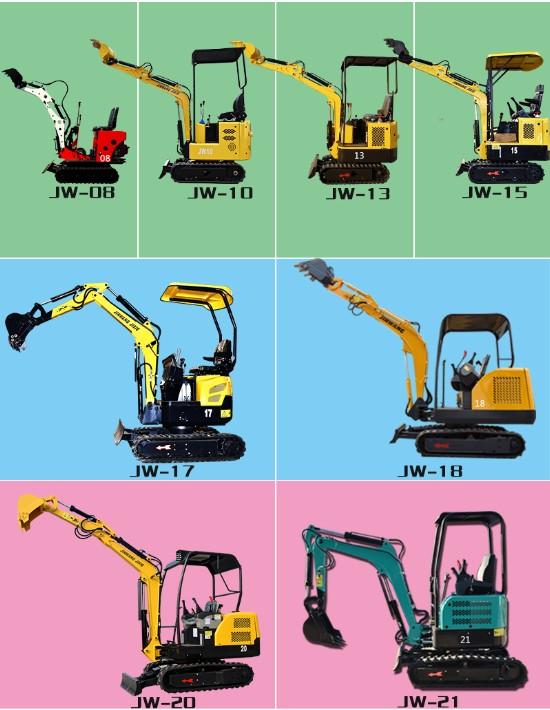 【挖鱼塘用小型挖掘机迷你挖沟机】-黄页88网