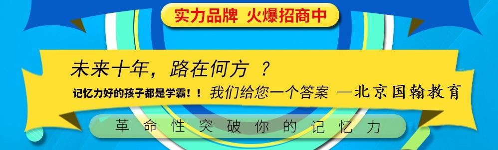 zhaoshang1.jpg