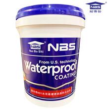 耐博仕401彭内传渗透结晶防水材料耐水泡耐高温量大优惠图片