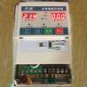 三相水泵控制器