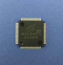 HK32F030C8T6航順芯片32位MCU單片機替代STM32F030C8T6圖片