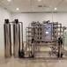 杭州軟化水處理設備廠家,廢水過濾凈水機,去離子水處理