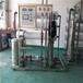 紹興純凈水設備,機電化工化纖廠去離子水,純化水處理