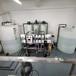 嘉興反滲透純水機廠家,離子交換純化水處理,河水過濾