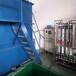 純水處理廠家,現貨供應臺州化工廠純水處理,ro反滲透純水機小型