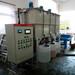 余姚污水處理公司,電鍍化纖污廢水處理廠家