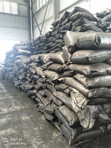 仙桃大量回收炭黑中介有酬,橡膠炭黑