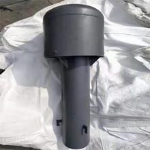 佰譽02S402罩型通氣帽,W-200罩型通氣管,通風帽
