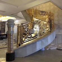304不銹鋼鈦金花格樓梯裝飾高比不銹鋼定制圖片