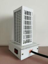蔚瀚環保納米光催化處理裝置圖片
