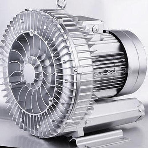 瑞晶高壓風機養殖增氧發酵送氣吸料上料雕刻打印規格,旋渦氣泵